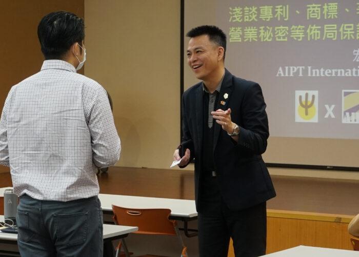 宏景智權集團-專利商標法律的陳裕禎董事長